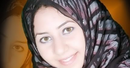 هدى محمد من الاسكندرية - زواج العرب